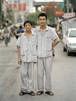 schlafanzug-china