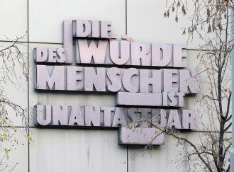 wuerde